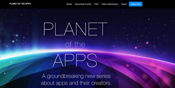 애플이 제작하는 앱 개발 관련 리얼리티 TV 프로그램
